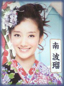 haru-seventeen2