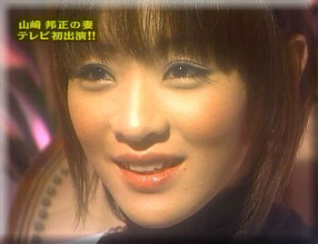 20120529_yamazakihosei_03