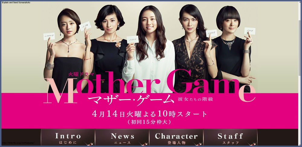 Mother-Game-2-Apr-2015-1000x488