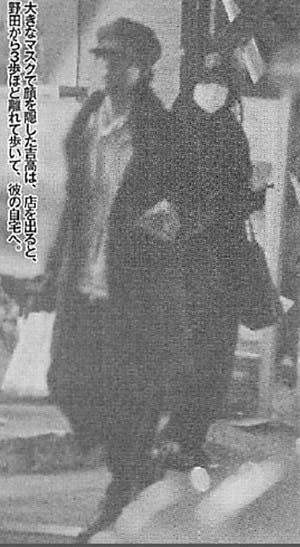 画像・野田洋次郎と吉高由里子
