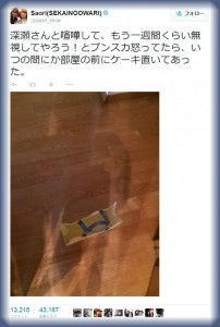 20141116_sekaowa_32-202x300