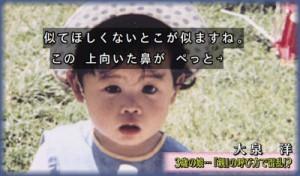 ooizumiyou-musume