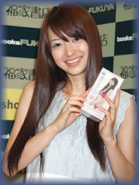 iTopix_2010_07_28_rina_aizawa_s